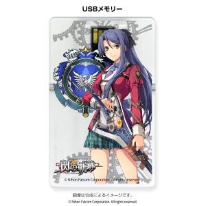 USBメモリー 英雄伝説 閃の軌跡 〈ラウラ〉  USBメモリー 英雄伝説 閃の軌跡 〈ラウラ〉