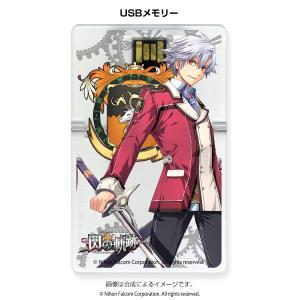 USBメモリー 英雄伝説 閃の軌跡 〈リィン_鬼化〉  USBメモリー 英雄伝説 閃の軌跡 〈リ