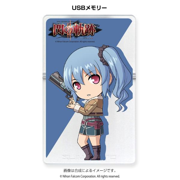 USBメモリー 英雄伝説 閃の軌跡II 〈SD_クレア〉  USBメモリー 英雄伝説 閃の軌跡I