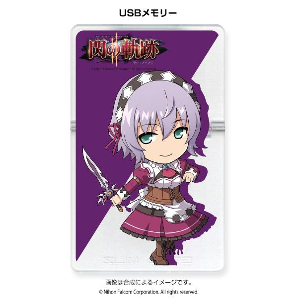 USBメモリー 英雄伝説 閃の軌跡II 〈SD_シャロン〉  USBメモリー 英雄伝説 閃の軌跡