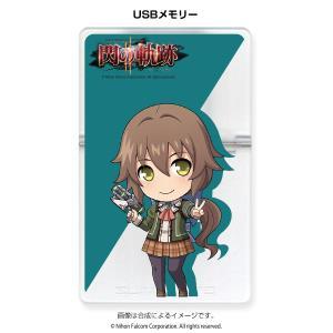 USBメモリー 英雄伝説 閃の軌跡II 〈SD_トワ〉  USBメモリー 英雄伝説 閃の軌跡II